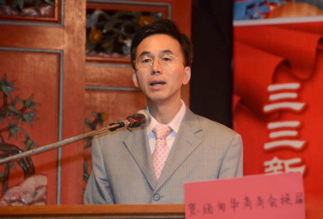 中国驻缅甸大使馆杨厚兰大使致辞