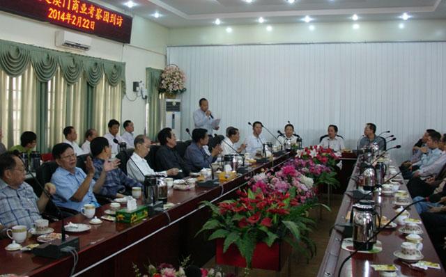 澳门商业考察团到访缅甸华商商会