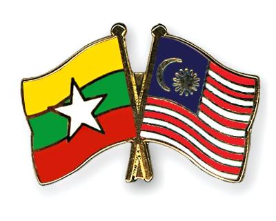 马来西亚政府促商家抓住缅甸开放商机