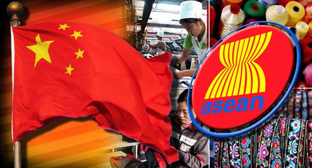 中国与东盟互惠关税 轴承应把握商机扩大出口