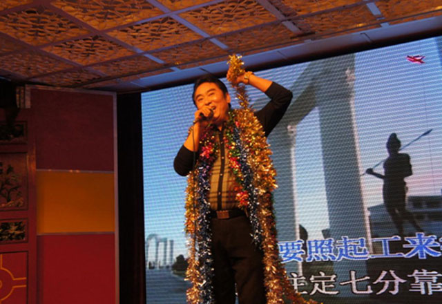 缅甸中华总商会主办、仰光华助中心协办举行的 2018年华侨华人春节歌唱比赛