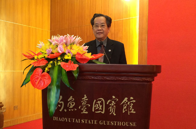 第四期海外侨领高级研修班在中国北京举行