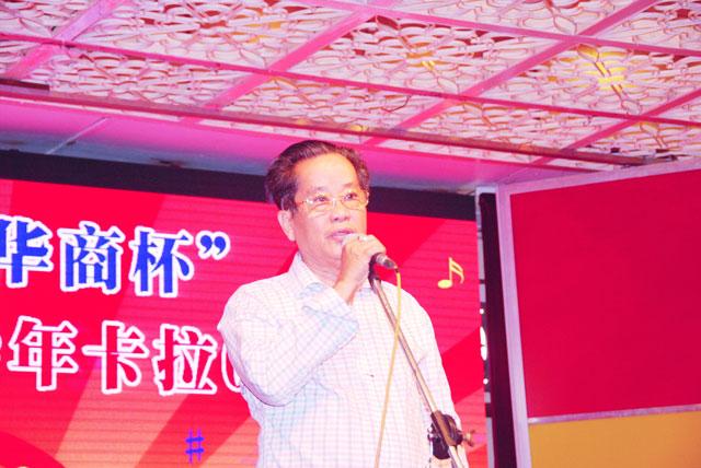 """2015年度""""缅甸华商杯""""全缅华侨华人青少年卡拉OK唱歌大赛在仰光缅甸华商商会隆重举行"""
