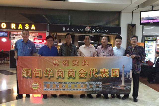缅甸华商总会代表团为2017年第(14)届世界华商大会远赴印尼—雅加达