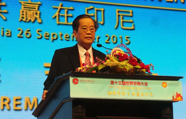 缅甸华商总会荣获第十四届世界华商大会举办权 2017年全球华商精英将聚首缅甸