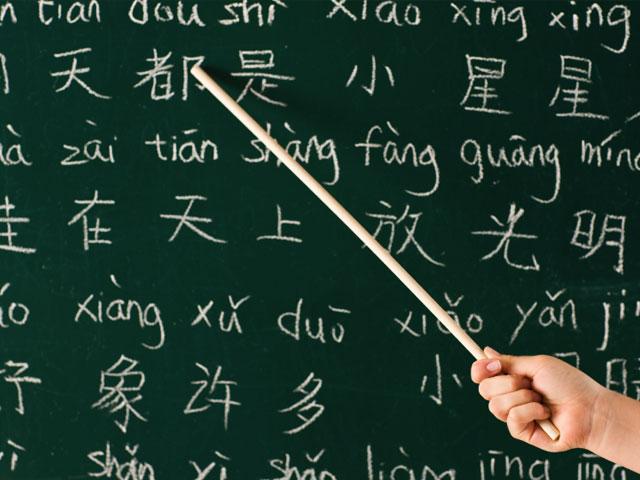 速学缅汉双语  充沛生活所需