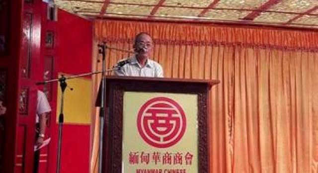缅甸中华总商会热烈欢迎澳门缅甸友好协会黄琼成会长为首的一行(37)位访缅代表团