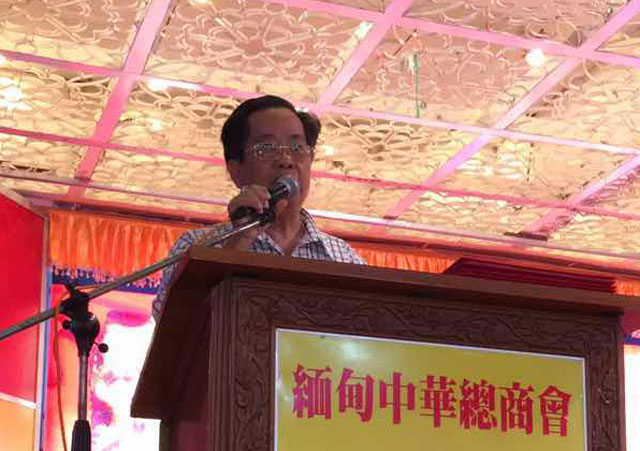 缅甸中华总商会热烈欢迎香港-缅甸商会(HKMCC)创会主席 汪振富先生为首的一行(20)位访缅代表团