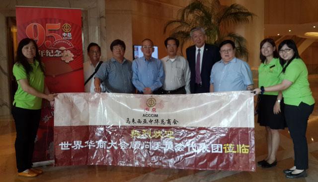 缅甸中华总商会吴继垣会长率团出席参加马来西亚中华总商会成立95周年