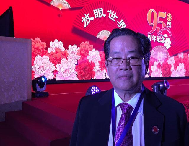 缅甸中华总商会吴继垣会长率团出席参加 马来西亚中华总商会成立95周年庆典