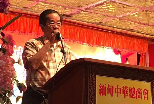 云南省海外交流协会刘云娥副会长为首的一行(6)位代表团拜访缅甸中华总商会