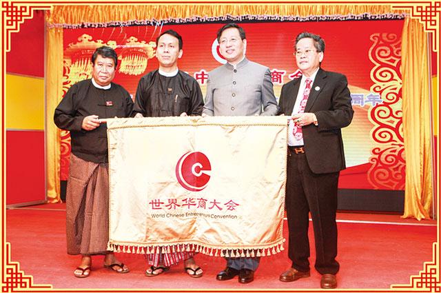 缅甸中华总商会公告