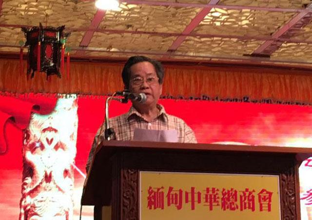 缅甸中华总商会热烈欢迎中国大使馆于边疆参赞到任履新