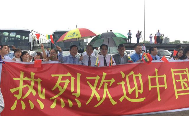 缅甸中华总商会热烈欢迎和慰问访问仰光的中国海军舰队官兵