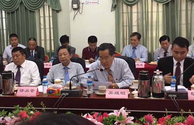 缅甸中华总商会与中国湖南省工商业联合会建立友好合作关系