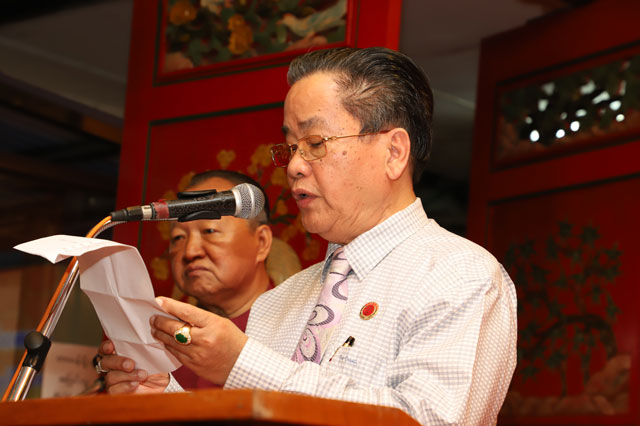 缅甸中华总商会举行第十四届世界华商大会庆功宴会
