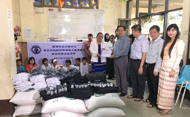 仰光华助中心 举办向残障群体暨孤儿院奉献爱心 圣诞慈善公益活动