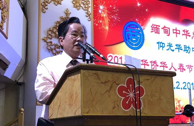 """""""2018年华侨华人春节歌唱比赛""""圆满落幕"""