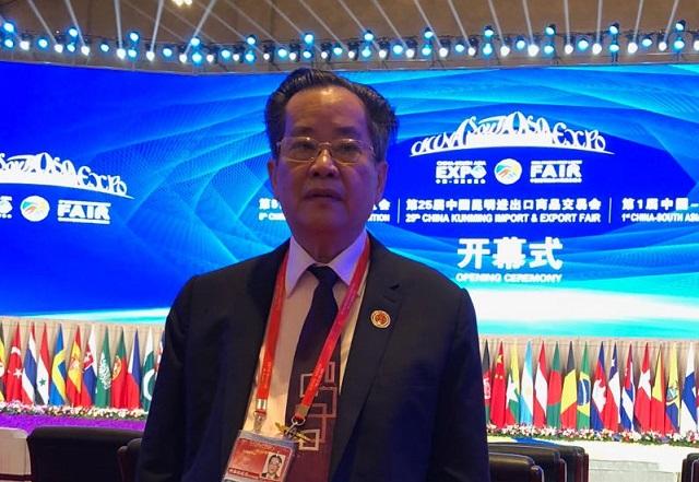 缅甸中华总商会会长吴继垣应邀参加第二届中国-东南亚商务论坛