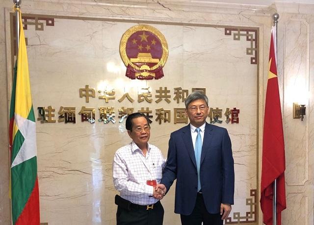 缅甸中华总商会为四川省宜宾市长宁县地震捐赠2.3万美金