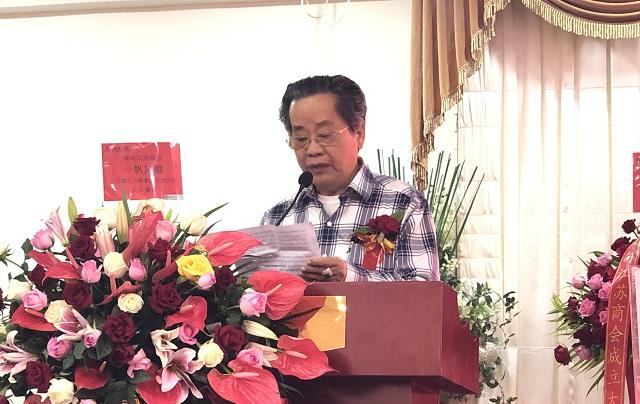 缅甸中华总商会吴继垣会长率商会领导出席缅甸江苏商会成立庆典活动并致辞