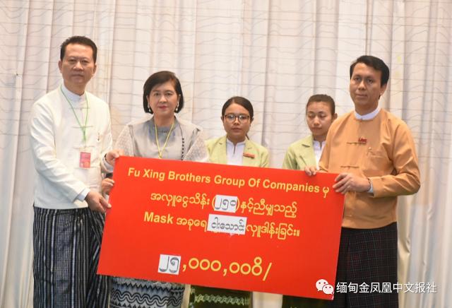 助力缅甸抗疫防控 华人华侨在行动