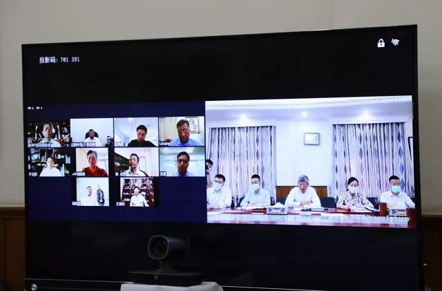 缅甸中华总商会林文猛会长出席中国驻缅甸大使馆举办庆祝中缅建交70周年侨界视频座谈会