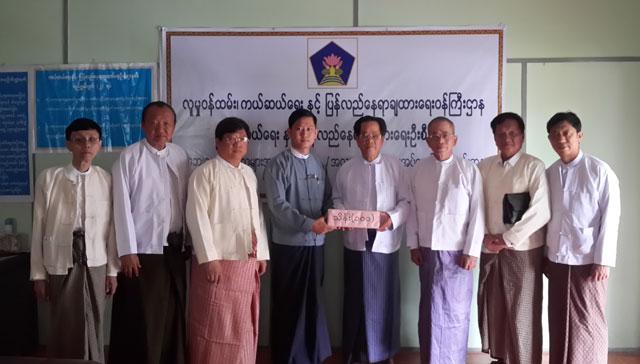 缅甸华商总会为受洪水災民众捐助10,000,000缅币(壹仟萬元緬幣)