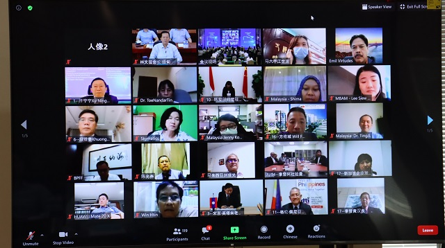 缅甸中华总商会林文猛会长应邀出席在线中国(陕西)—东盟投资合作洽谈会