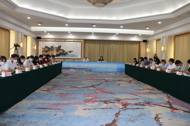 缅甸中华总商会林文猛会长应邀出席在线中国(烟台)—东盟经贸对接会