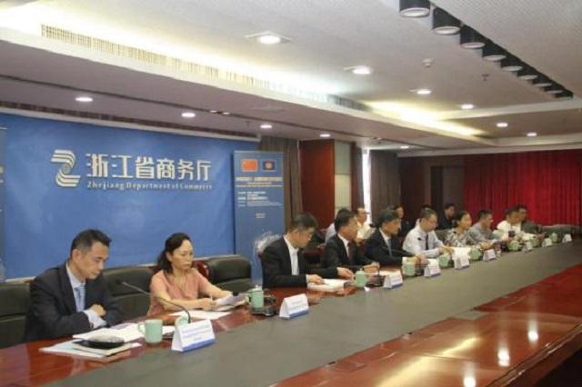 中国浙江——东盟经贸合作线上对接会成功举办