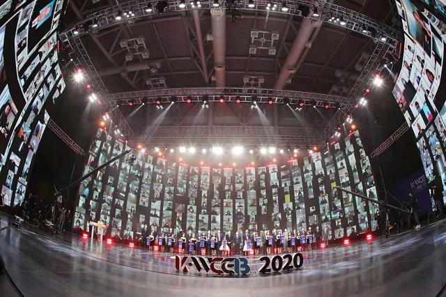 """缅甸中华总商会应邀出席""""2020韩国-世界华商周"""""""