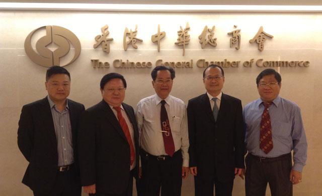 缅甸华商商会访问香港中华总商会商讨世界华商大会申办事宜