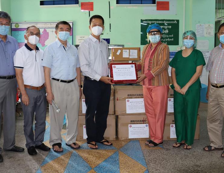 缅甸中华总商会向仰光维巴基专科医院(Waibargi Specialist Hospital)和South Okkalapa Hospital捐赠疫情防控物资