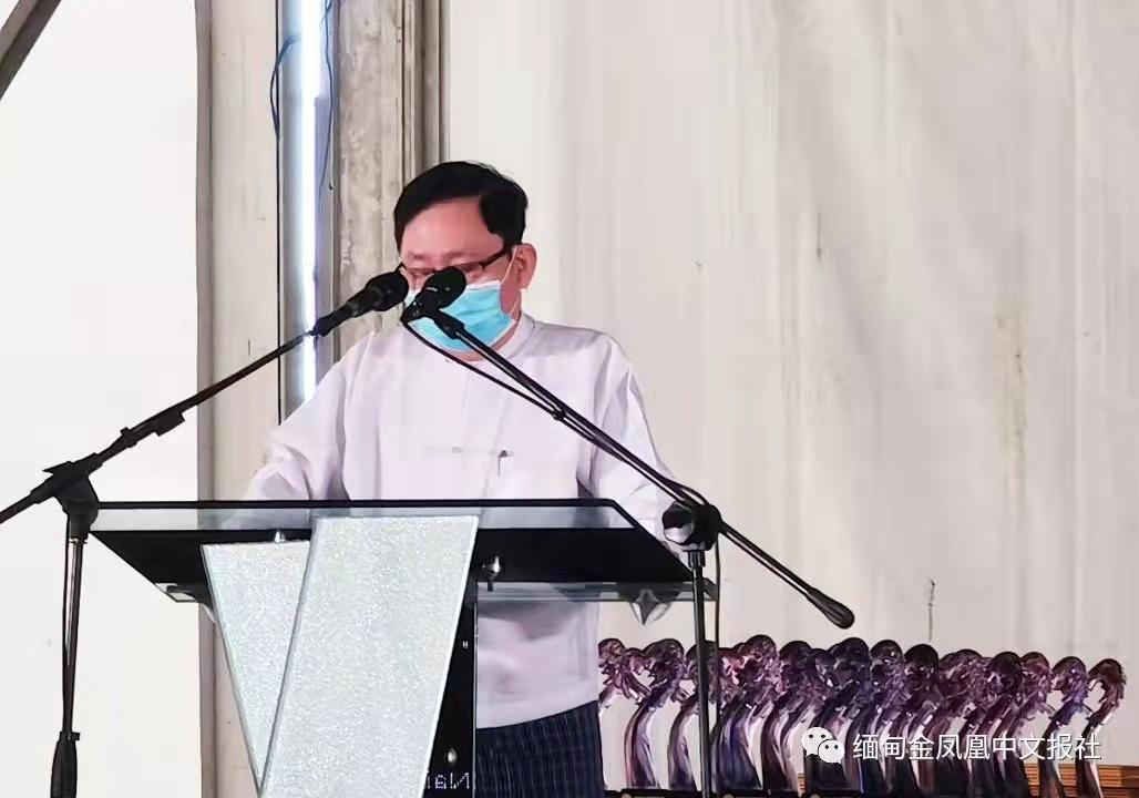 航海劳务协会AUNG LWIN 博士代表下缅甸镇区自愿自费疫苗接种项目致辞