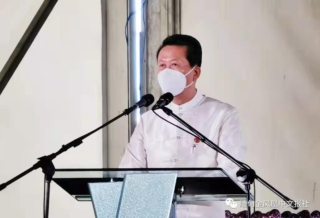 缅甸中华总商会会长、疫苗接种委员会主席林文猛致辞