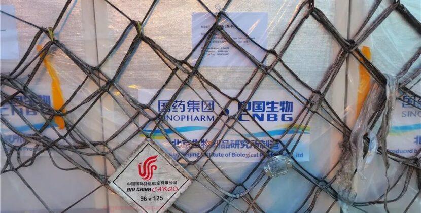"""缅甸中华总商会发布最新""""新冠疫苗""""接种通知 两剂疫苗接种价格出炉"""
