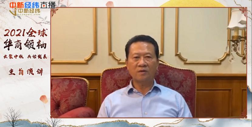 缅甸中华总商会会长林文猛