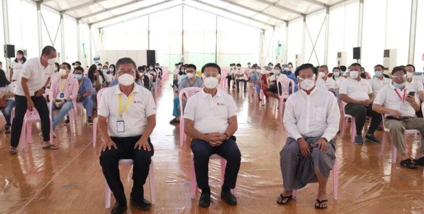 共一轮明月 怀同心之圆 自费自愿疫苗顺利接种 齐心助力国家抗疫缅甸中华总商会