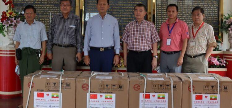 福建省侨界青年联合会向缅甸中华总商会捐赠分子筛制氧机、清肺排毒汤